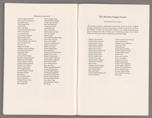 Amherst College Commencement program, 2005 May 22