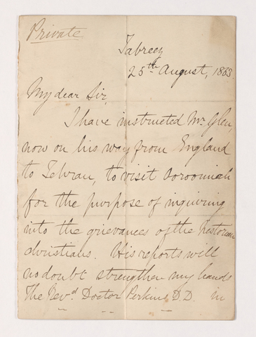 Charles Alison letter to an unidentified recipient, 1863 August 25