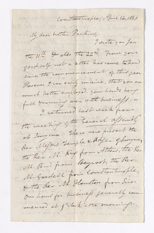 William Goodell letter to Justin Perkins, 1836 April 12