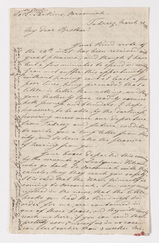 Christian Gottlieb Hoernle letter to Justin Perkins, 1837 March 31