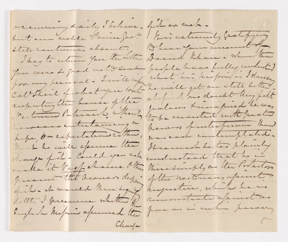 Keith Edward Abbott letter to Justin Perkins, 1846 November 19