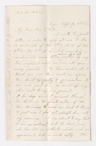 Ann Eliza Crane letter to Justin and Charlotte Bass Perkins, 1860 April 9