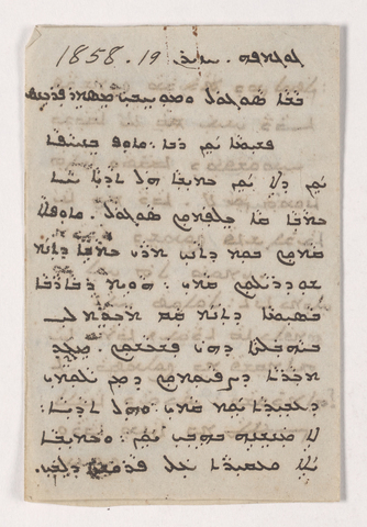 Letter in Syriac