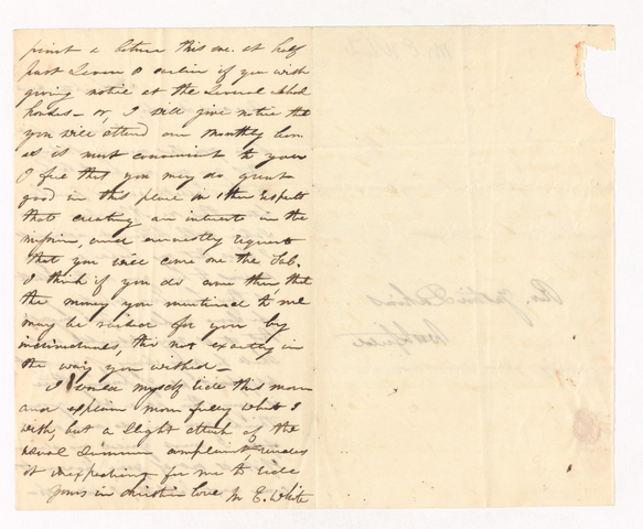 Morris E. White letter to Justin Perkins, August 1