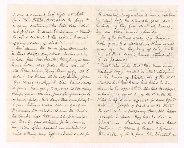 Austin Hazen Wright letter to Justin Perkins, 1861 June 21