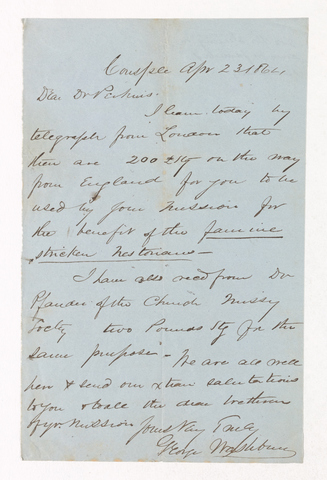 George Washburn letter to Justin Perkins, 1864 April 23