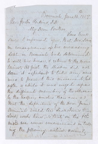 Austin Hazen Wright letter to Justin Perkins, 1859 June 16