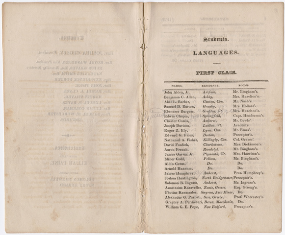 Amherst Academy catalog, 1827 summer term