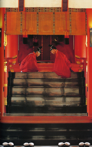 Fushimi Inari Jinja (Shrine) Honden (Main Hall) Interior Priests Offering Food